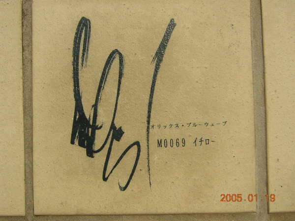 158.0119-簽名.JPG