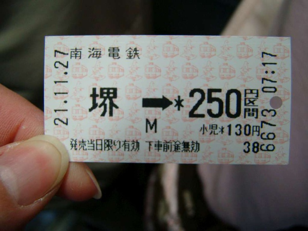 DSC02670-1024.jpg
