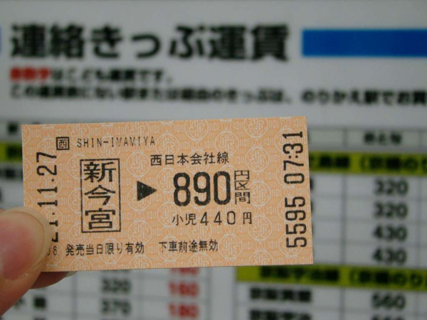 DSC02671-1024.jpg
