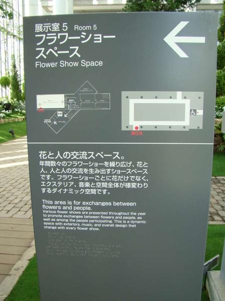 DSC02836-1024.jpg