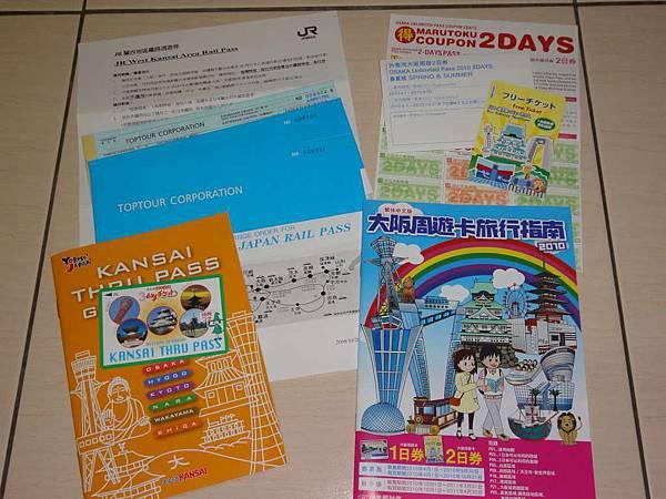 DSC00217-1024.jpg