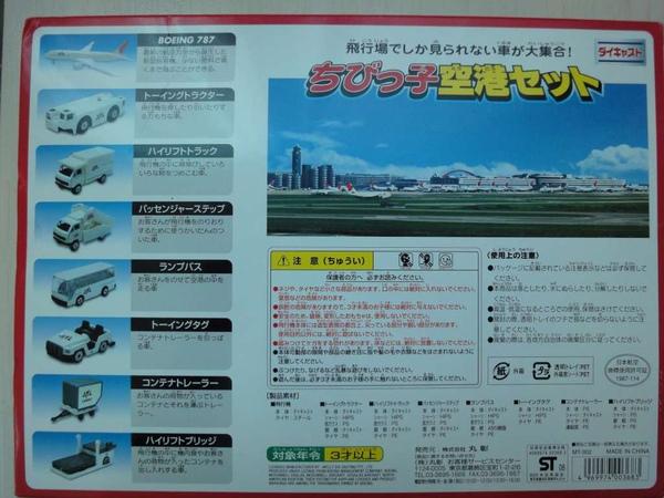 DSC01796-1024.jpg