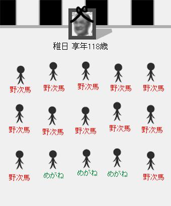 imageMaker.png