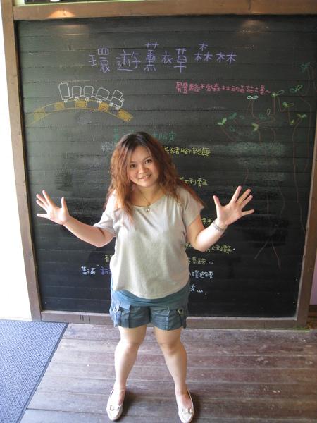 2009 May 701.jpg