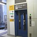 2010 Japan 019.jpg