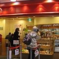 2010 Japan 035.jpg
