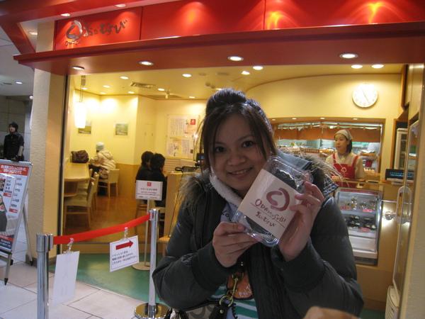 2010 Japan 037.jpg
