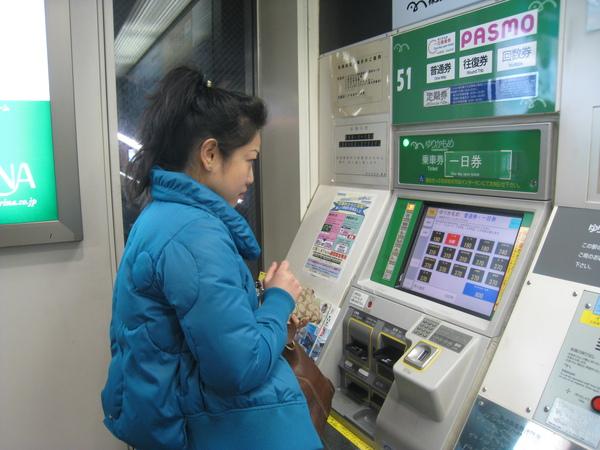2010 Japan 060.jpg