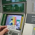 2010 Japan 061.jpg