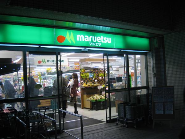 2010 Japan 103.jpg