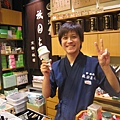 2010 Japan 111.jpg