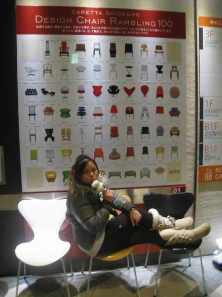 2010 Japan 120.jpg