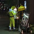 2010 Japan 133.jpg