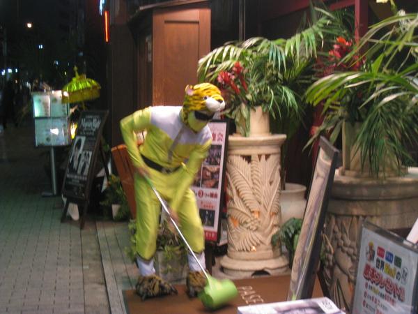 2010 Japan 134.jpg