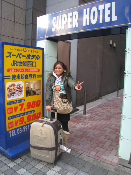2010 Japan 021.jpg