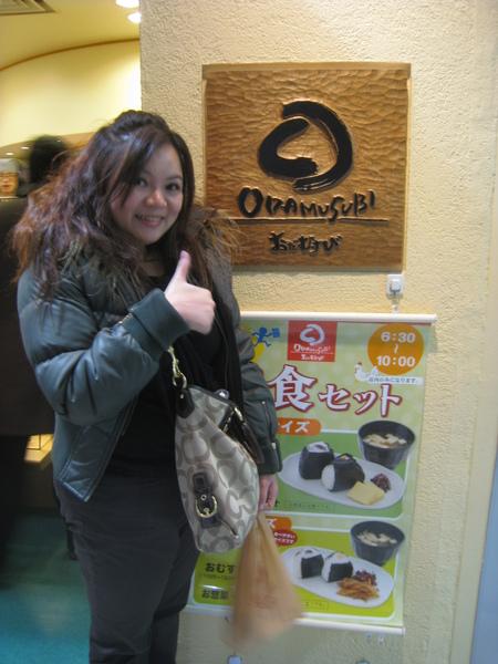 2010 Japan 149.jpg