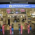 2010 Japan 150.jpg