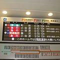 2010 Japan 152.jpg