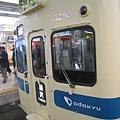 2010 Japan 155.jpg