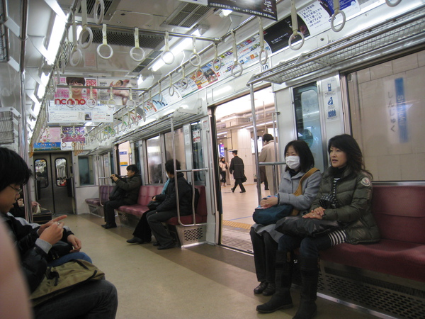 2010 Japan 156.jpg