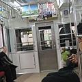 2010 Japan 157.jpg