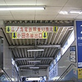 2010 Japan 158.jpg