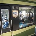 2010 Japan 167.jpg