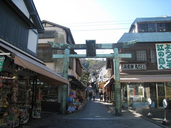 2010 Japan 199.jpg