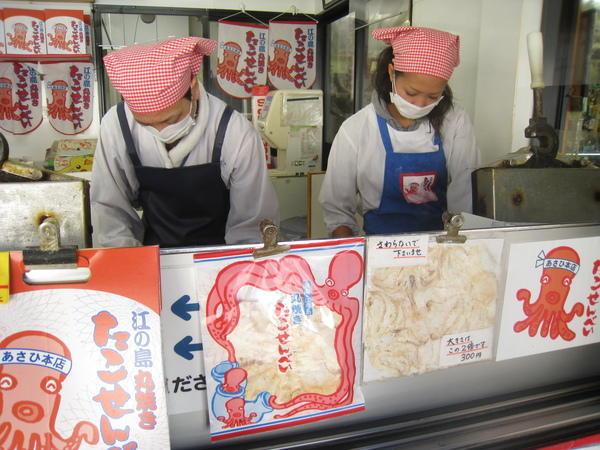 2010 Japan 204.jpg