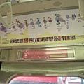 2010 Japan 278.jpg