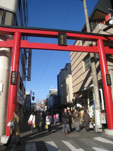 2010 Japan 331.jpg