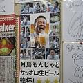2010 Japan 346.jpg