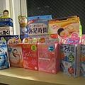 2010 Japan 365.jpg