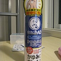 2010 Japan 369.jpg