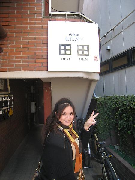 2010 Japan 403.jpg