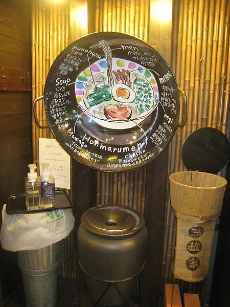 2010 Japan 457.jpg