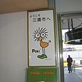 2010 Japan 502.jpg