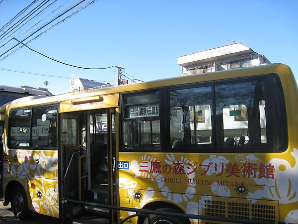 2010 Japan 506.jpg