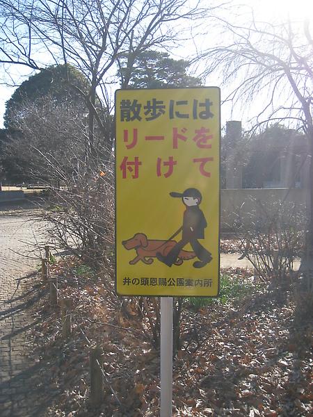 2010 Japan 516.jpg