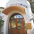 2010 Japan 526.jpg