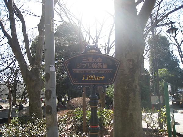 2010 Japan 673.jpg