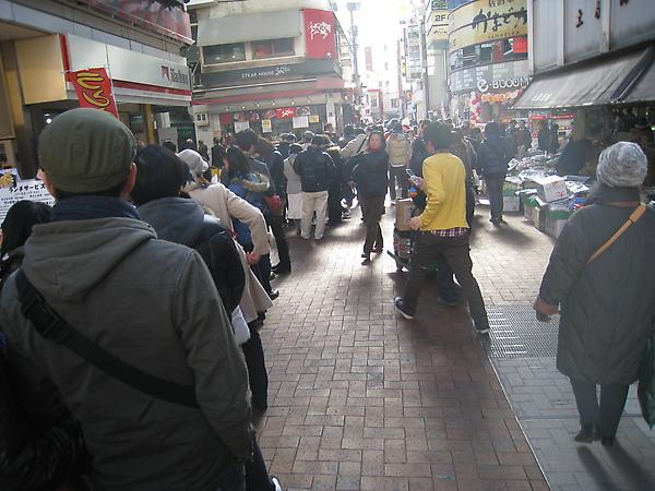2010 Japan 686.jpg