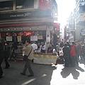 2010 Japan 690.jpg