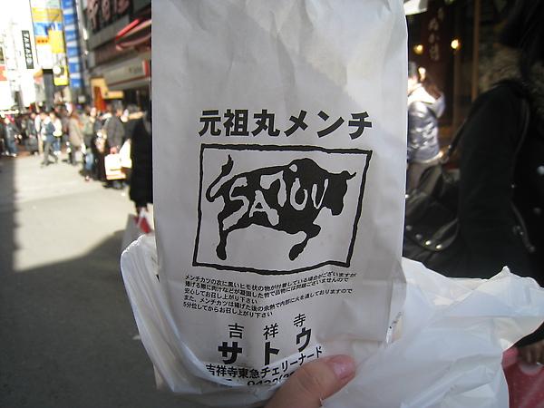2010 Japan 703.jpg