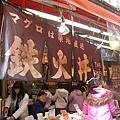 2010 Japan 809.jpg