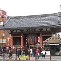 2010 Japan 810.jpg