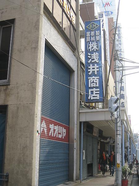 2010 Japan 811.jpg