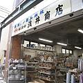2010 Japan 812.jpg