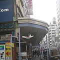 2010 Japan 815.jpg