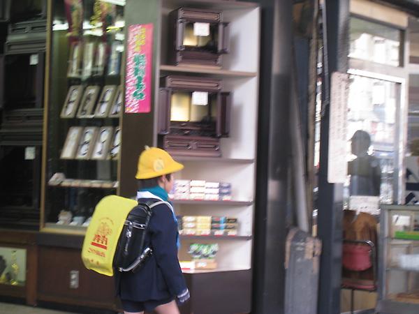 2010 Japan 816.jpg